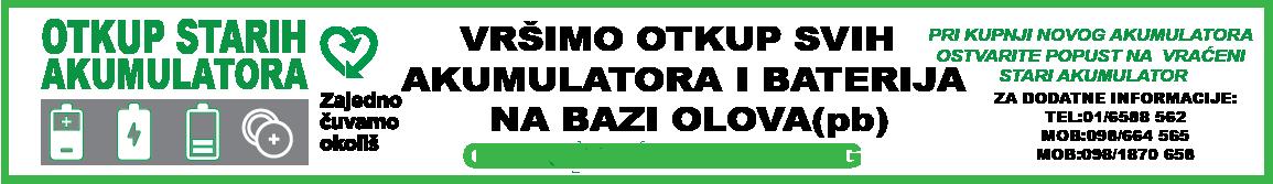banner-otkup