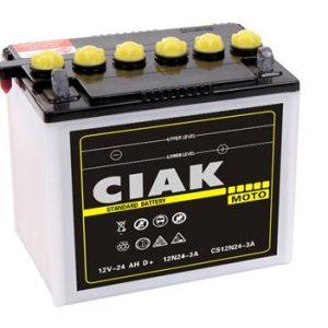 Akumulatori za kosilice